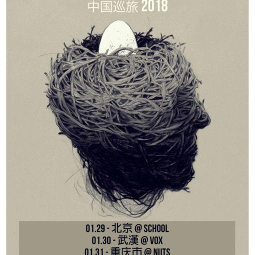 Berri Txarrak Tour 2018